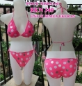 Agen Bikini Import Bogor
