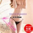 GS 04 Hitam Rp 30.000,- Ukuran alsize Impor high Quality